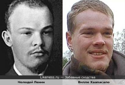 Ленин и Хаапасало