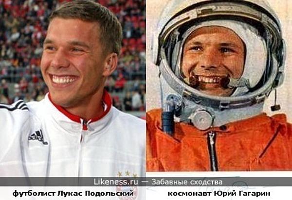 Две славянских улыбки счастливых людей