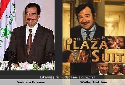 Walter Matthau и Saddam Hussein похожи