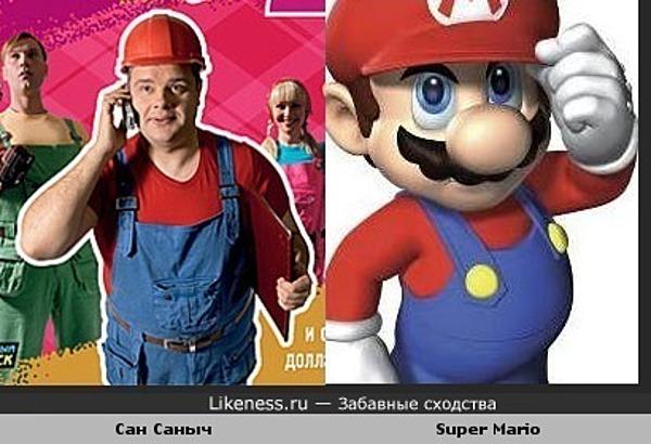 """Сан Саныч (со """"Школы ремонта"""") похож на Super Mario. Или вкус одинаковый, или стилист :)"""
