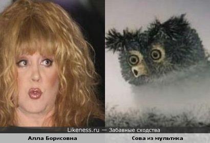 Алла Пугачева похожа на сову из мультика