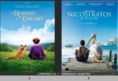 Постеры к фильмам..