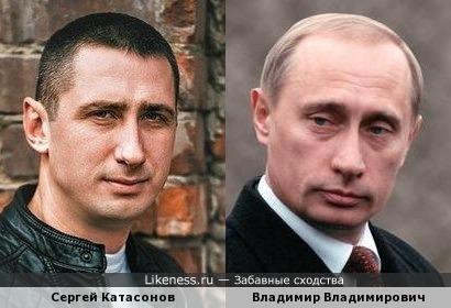 """Сергей Катасонов из """"дома-2"""