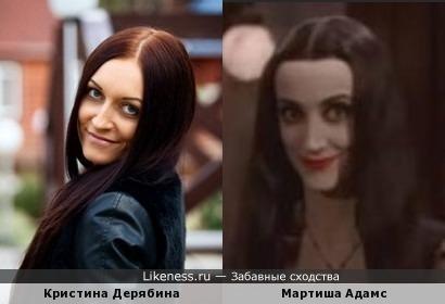 "Кристина Дерябина из ""Дома-2"