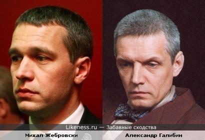 Михал Жебровски и Александр Галибин