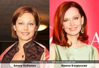 Алена Бабенко напоминает Ирину Безрукову