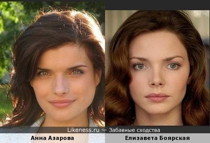 Анна Азарова напоминает Елизавету Боярскую