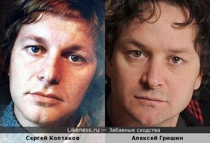 Алексей Гришин похож на Сергея Колтакова