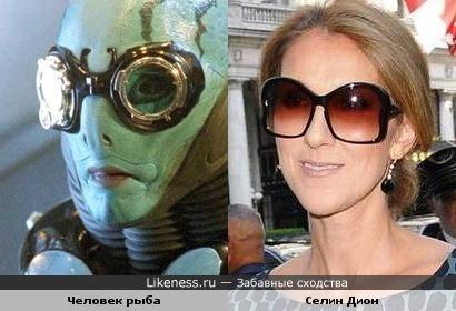 Человек рыба похож на Селин Дион в очках