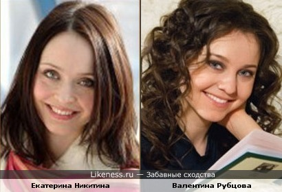 Екатерина Никитина напоминает Валентину Рубцову