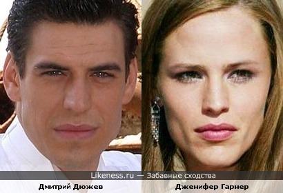Дмитрий Дюжев и Дженифер Гарнер