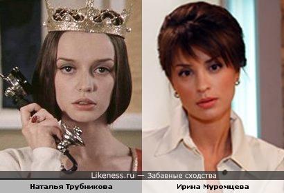 Телеведущая напоминает Наталью Трубникову