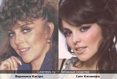 Сати Казанова похожа на Веронику Кастро