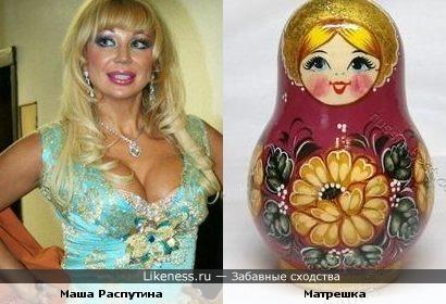 Маша Распутина похожа на Матрешку
