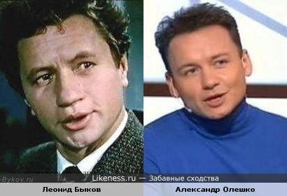 Леонид Быков и Александр Олешко