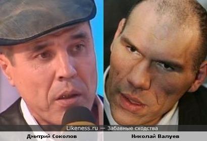 Дмитрий Соколов и Николай Валуев