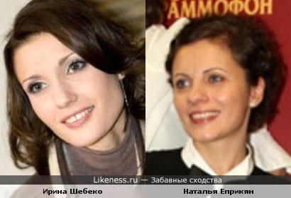 Ирина Шебеко и Наталья Еприкян