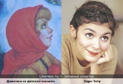 Девочка из детской книжки похожа на Одри Тоту