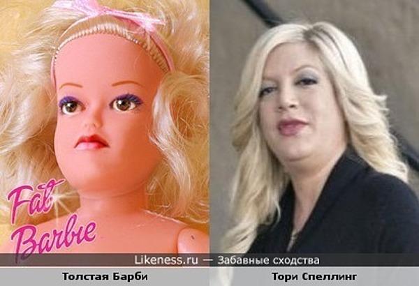 Толстая Барби похожа на Тори Спеллинг