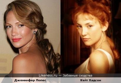 Дженифер Лопес похожа на Кейт Хадсон