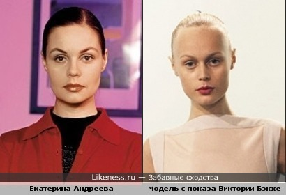 Так бы выглядела Екатерина Андреева, если бы была блондинкой :-)