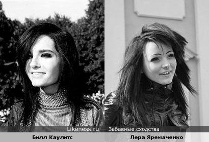 Билл Каулитс и девушка из Черкасс (Украина)