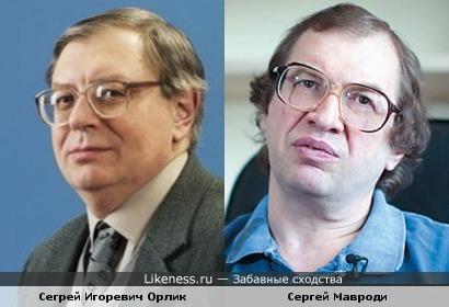 Орлик С.И. (МФ ВМК МГУ) напоминает С. Мавроди