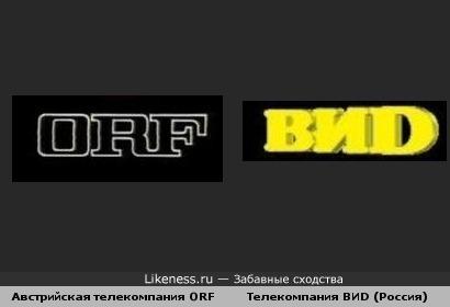 ORF похоже на ВИD'а