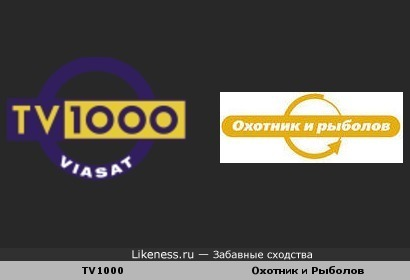 TV1000 похожа на Охотник и Рыболов