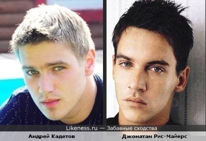 Андрей Кадетов похож на Джонатана Рис-Майерса