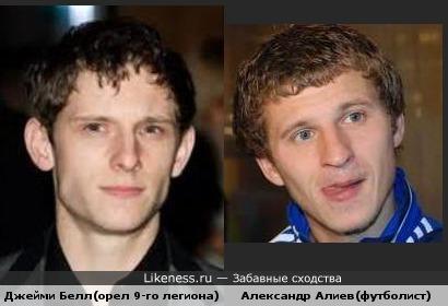 Белл напоминает футболиста Алиева