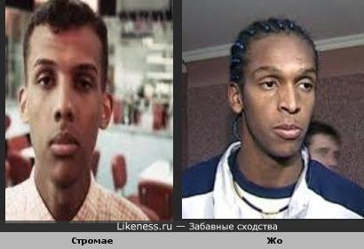 Рэпер Стромае похож на футболиста Жо
