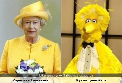 кукла похожа на королеву Елизавету
