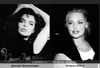 актрисы Джинн Трипплхорн и Кэтрин Хэйгл похожи