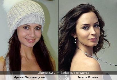 прокурор Ирина Липовецкая и актриса Эмили Блант немного похожи