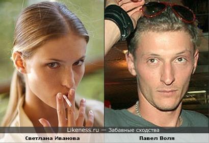 актриса Светлана Иванова и шоумен Павел Воля немного похожи