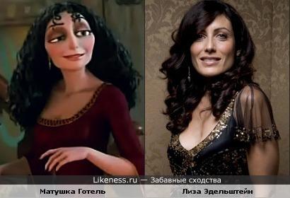 """Матушка Готель (м/ф """"Рапунцель"""") и актриса Лиза Эдельштейн немного похожи"""