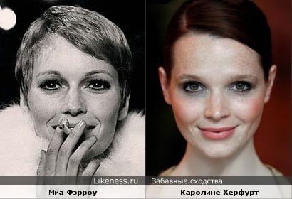 актрисы Миа Фэрроу и Каролине Херфурт немного похожи