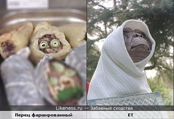 Перец фаршированный в магазине напомнил ET