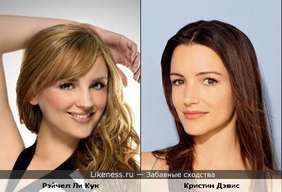 актрисы Рэйчел Ли Кук и Кристин Дэвис немного похожи