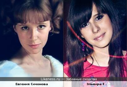 актриса Евгения Симонова и певица Эльвира Т немного похожи