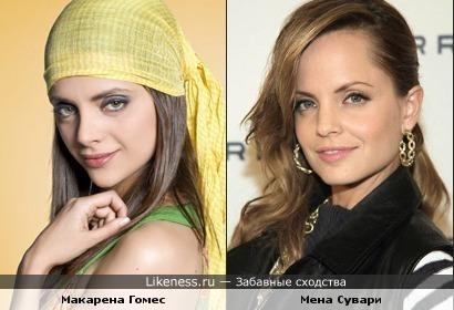 актрисы Макарена Гомес и Мена Сувари немного похожи