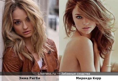 актриса Эмма Ригби и модель Миранда Керр немного похожи