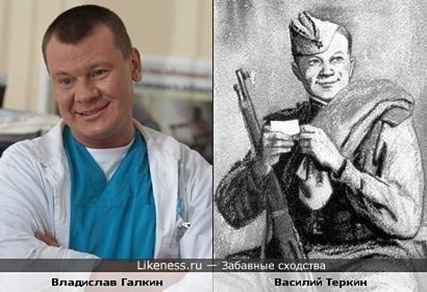 Владислав Галкин похож на Василия Теркина