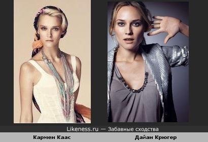 Кармен Каас vs Дайан Крюгер