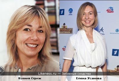 Ксения Стриж vs Елена Усанова (vj)