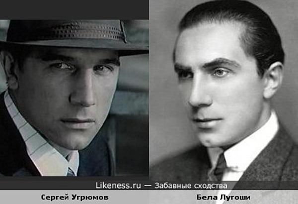 Сергей Угрюмов vs Князь Тьмы (Бела Лугоши)