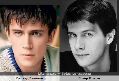 Леонид Бичевин vs Лотер Блюто