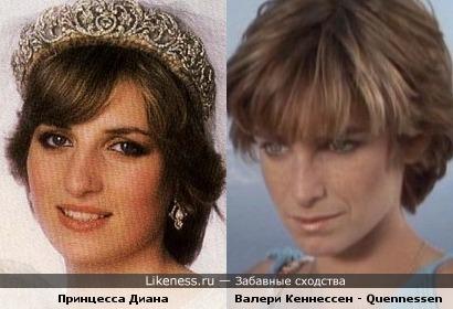 Принцесса Диана vs Валери Кеннессен