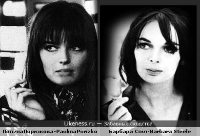 Полина Поризкова vs Барбара Стил